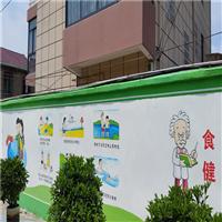 象山校园墙绘