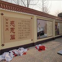 江东校园墙绘