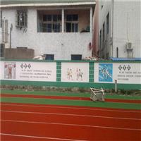 宁波校园墙绘