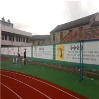 宁波校园墙绘价格