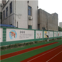 宁波校园彩绘