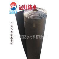 三元乙丙防水卷材 硫化三元乙丙 优质三元乙丙价格