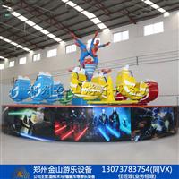霹雳转盘现货出售  户外大型游乐设施