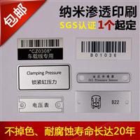 多种电源配电箱柜按钮指示牌/厂家按钮标牌