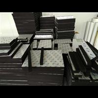 生产供应,日本CR4205泡棉,井上防火CR海绵,硬质泡棉