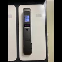 淮南配汽车遥控芯片#淮南县安装指纹锁