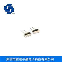 厂家最新价格#49S 9.81563M/Mhz直插无源晶振