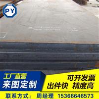 江苏淮安钢板材铝板中厚板普中板零切割下料加工