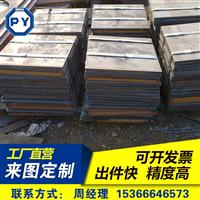 江苏淮安45#q345钢板加工厂图纸特厚打孔伸缩