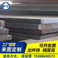 江苏淮安加工定制模具钢毛料光料精板钢板一条龙