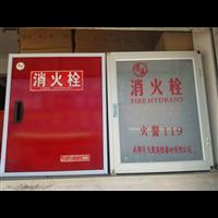甘孜州消火栓箱厂家_甘孜州【消火栓箱】直营店