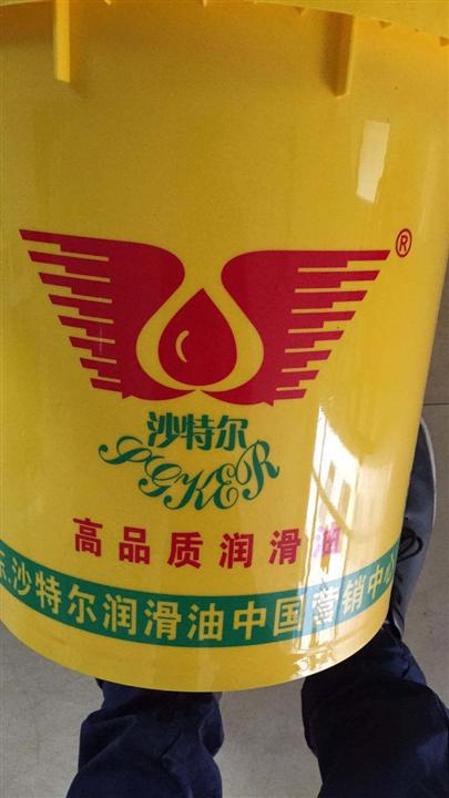 肇庆哪里有金属加工油厂家@肇庆金属加工油厂家价格