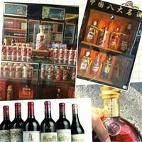 漯河高档酒回收#