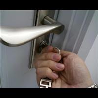 嘉峪关换锁芯0937-6223344