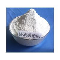 热销碳酸钙兰州供应 兰州活性重质碳酸钙生产厂家