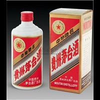 宁波回收茅台酒