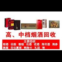 宁波回收烟酒