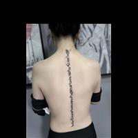 织里纹身收费标准