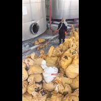 回收甲醛水溶液|回收废甲醛