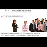 【特易资讯】_温州外贸免费客户信息