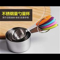 硅胶厨房用具