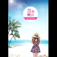 漫步•悅芽湾-芽庄超值四日游