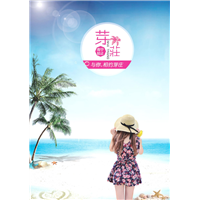 漫步·悅芽湾-芽庄超值五日游