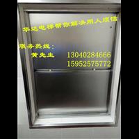 TWJ250/1.0 传菜梯