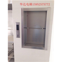 张家港电梯安装 传菜电梯