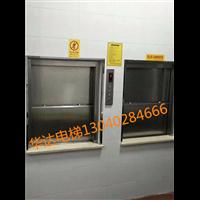 南京传菜电梯︱玄武传菜电梯︱鼓楼电梯厂家直销