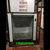 天长巢湖宣城市传菜电梯