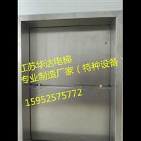 池州淮北阜阳市传菜电梯