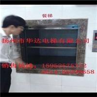 芜湖合肥市传菜电梯