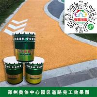 鄭州透水混凝土罩面劑價格-彩色透水混凝土劑工程