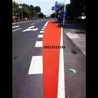 河南瀝青道路改色劑%鄭州彩色道路改色劑