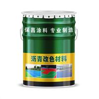 山东沥青改色保护剂生产厂家