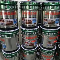 山东外墙水性氟碳漆价格