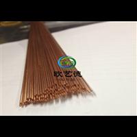 电极黄铜管和红铜管垂直度高且排渣快