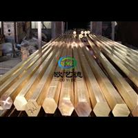 江西H70高耐磨黄铜六角棒厂家生产