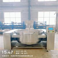 炒酱锅  电磁炒酱锅 香菇酱炒锅JYDC/CJ2190产品图片