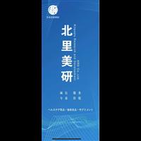 日式肌肤管理|日本皮肤管理培训