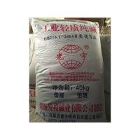 纯碱专业供应商_兰州双龙化工 兰州流黄粉