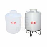 一千升塑料存水容器1吨净水设备pe水箱1000L平底锥底塑胶白桶