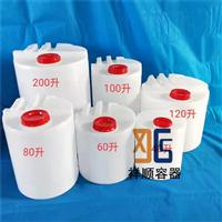 100升塑料搅拌罐100L循环税加药桶100公斤有刻度的水桶PE药箱