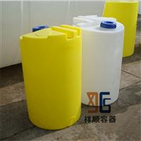 200L游泳池加药桶200升杀菌剂药箱还原剂塑料桶阻垢剂PE罐