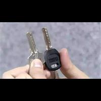 九江汽车钥匙匹配电话