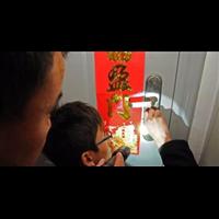 九江上门开锁公司电话号码
