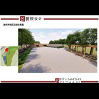 驻马店农业规划设计公司