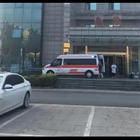 石河子救护车出租