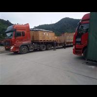 重慶物流公司,重慶大型貨運公司